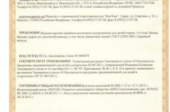 Сырье для косметики Weleda. Производство натуральной косметики. - К...