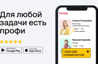 Курсы массажа в Серпухове, 0 проверенных поставщиков услуг - BizOrg.su