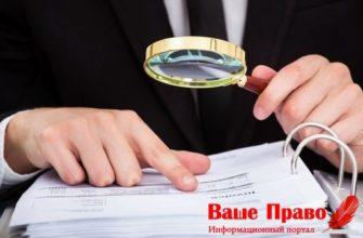 Сертификат профессионального бухгалтера: порядок его получения (подтверждения)