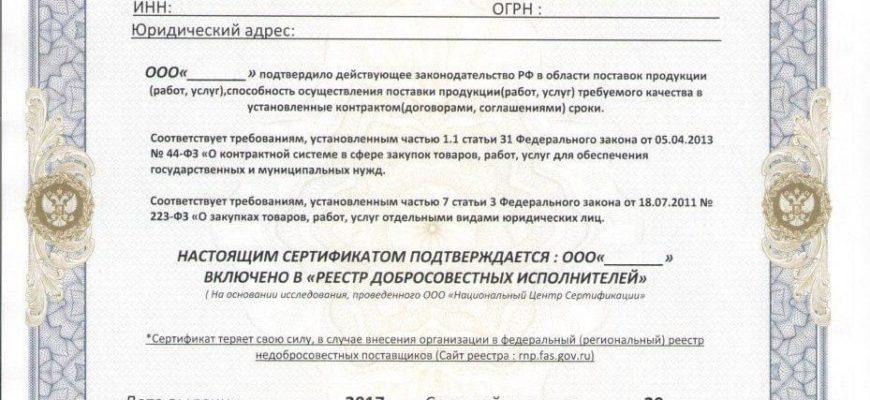 Лицензия на медосмотр | ТРАНСПОРТНЫЙ ОТДЕЛ