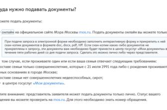 """Приватизация жилья - НП """"МосГорУслуга"""""""
