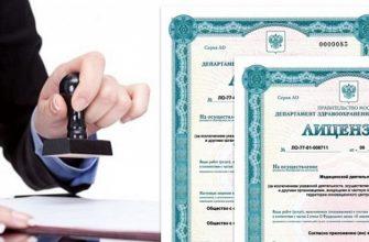 Приложение.  Инструкция о порядке оформления заявления на выдачу импортного сертификата, российского импортного сертификата, сертификата подтверждения доставки и сертификата конечного пользователя | ГАРАНТ