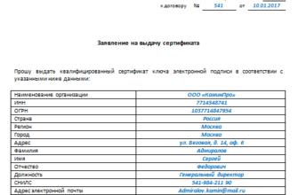 Каково назначение сертификата ключа ЭЦП? -