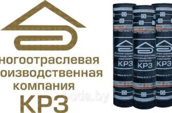 Гидроизол цена за м2-купить с доставкой гидроизол ТПП,ТКП,ХПП,ХКП в Москве.