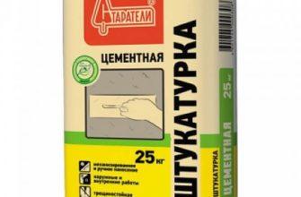 Штукатурка цементно-песчаная универсальная Старатели купить в официальном интернет магазине в Москве