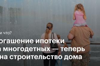 Кто имеет право на бесплатное получение жилья в 2021 году — Российская газета