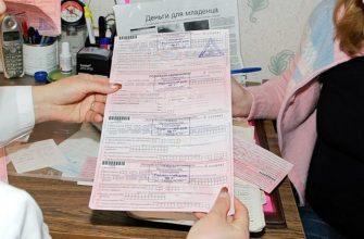 Как механизмы распределения денег по родовым сертификатам сказываются на мотивации врачей? - Расширение потребительского выбора в здравоохранении: теория, практика, перспективы -