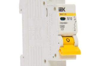 Скачать сертификат на выключатели автоматические, серий: BA47-29, ВА47-29М с контактами состояния КС47, КСВ47 товарного знака IEK    - Сертификаты соответствия