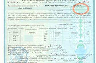 Сертификация риэлтерских услуг / Росстандарт | rosstandart.su