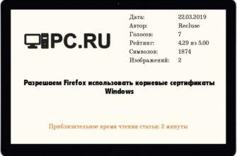 Как исправить сбой «Ошибочный сертификат» в браузере Opera