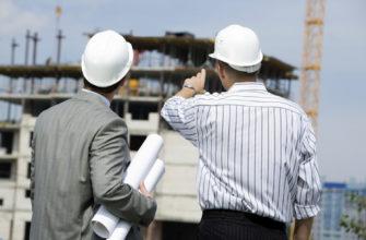 Авторский надзор в строительстве. Ведение надзора за строительством зданий и сооружений   IR PROEKT