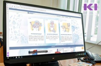 Мэрия Сыктывкара разъяснила правила получения сертификатов дополнительного образования  | Комиинформ