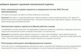"""Почему тысячи россиян не могут получить сертификат вакцинации на """"Госуслугах"""""""