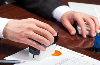 Росаккредитация рекомендует ФТС России не требовать замены сертификата соответствия, если у заявителя изменился юридический адрес