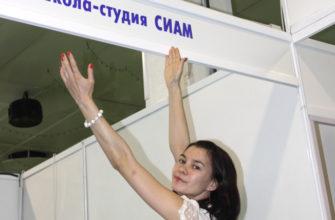 Курсы массажа с трудоустройством в Краснодаре