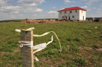 Земельный капитал по земельному сертификату для многодетных семей