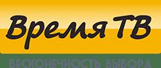 Бланки дипломов и сертификатов в Кемерово
