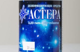 Сепотосан-Т - средство для дезинфекции | Дез-Маркет