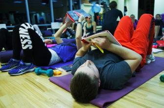 Диплом фитнес тренера в Москве, выучиться на инструктора по фитнесу