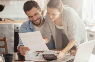 Статья  844. Сберегательный (депозитный) сертификат. 1. Сберегательный (депозитный) сертификат является ценной бумагой, удостоверяющей сумму вклада, внесенного в банк, и права вкладчика (держателя сертификата) на получение по истечении установленного срока суммы вклада и обусловленных в сертификате процентов в банке, выдавшем сертификат, или в любом филиале этого банка. — Комментарии к законам — Юридический форум России