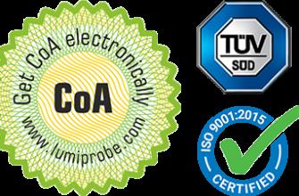 Электронный сертификат анализа