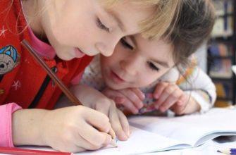 Сертификат персонифицированного дополнительного образования (ПФДО) — что это, кому полагается, как оформить?