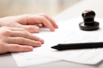 Продление сертификата соответствия - что делать если срок действия истек?