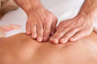 Купить медицинский сертификат лечебный массаж государственного образца