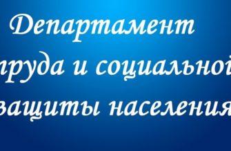 Почему в Крыму «заморозили» выдачу сертификатов на улучшение жилищных условий, — комментарий замминистра труда и соцзащиты - Лента новостей Крыма