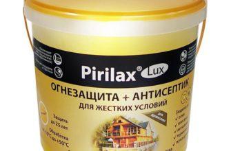 Пирилакс люкс (Pirilax-Lux) пропитка для дерева для наружных и внутренних работ в наличии по цене завода со склада в Москве