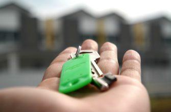 Государственный жилищный сертификат на улучшение жилищных условий в 2021 году, как получить, сумма