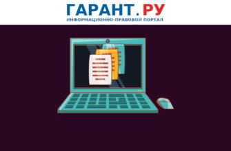 Кто и как может получить бесплатную КЭП в удостоверяющем центре ФНС России с 1 июля?