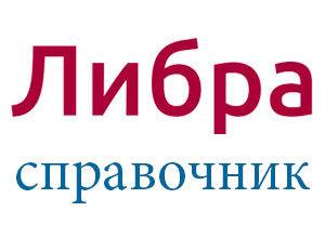 Классический массаж обучение в Севастополе - Школа массажа Панфилова