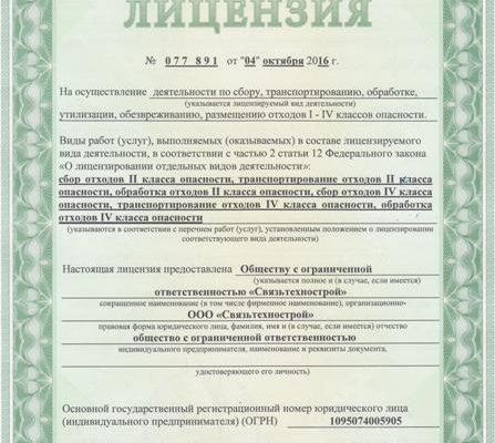 Сертификация спортивного инвентаря - ros-test.info