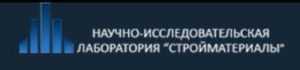 ООО НИЛ, Москва, ИНН 7705486657, ОГРН 1037705002752 ОКПО 13550570 - реквизиты, отзывы, контакты, рейтинг