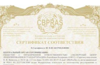 Липовые тендеры и продажа ненужного сертификата   Пикабу