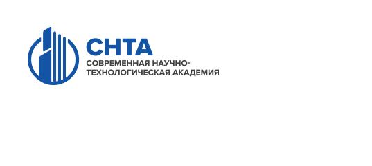 Специалист по сертификации продукции, курс профессиональной переподготовки с выдачей диплома установленного образца в академии СНТА