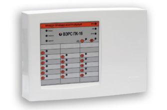 ВЭРС-ПК 16П версия 3.2 приемно-контрольный прибор – купить по лучшей цене в городе