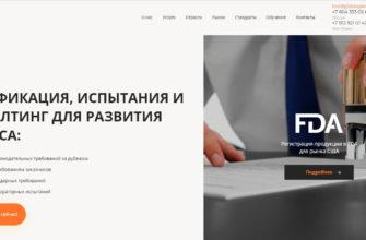ISO 14001, Система экологического менеджмента – Ассоциация по сертификации «Русский Регистр»