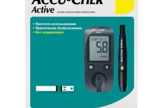 Accu-Check Performa глюкометр набор купить по цене 774,0 руб в Москве, заказать в интернет аптеке Акку-чек Перформа глюкометр: инструкция по применению, отзывы