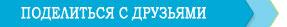 Центр языкового тестирования - Санкт-Петербургский государственный университет