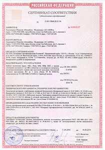 Добровольный сертификат пожарной безопасности — тонкости сертификации   ГортестУрал