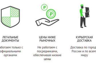 Перевод сертификатов любого вида с заверением и без