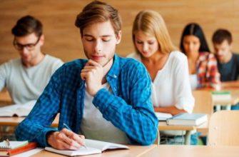 Какие бывают и для чего нужны международные сертификаты английского языка - StudyInFocus