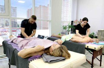 Расширенные курсы массажа в Краснодаре   Школа массажных технологий «Сандал»
