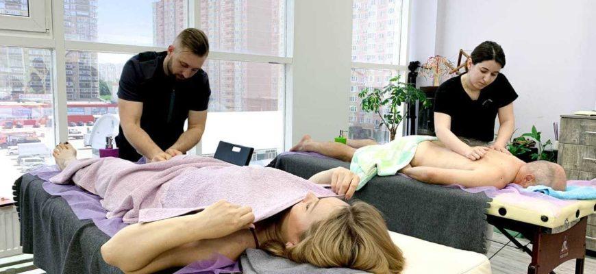 Расширенные курсы массажа в Краснодаре | Школа массажных технологий «Сандал»