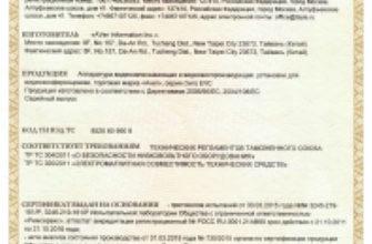 Рустехэксперт: ТР ТС 012/2011 «О безопасности оборудования для работы во взрывоопасных средах»