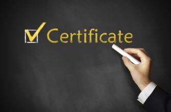 Проверить сертификат соответствия на подлинность - TRTS.Info