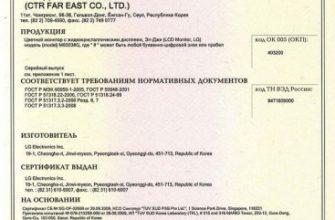 Технология LG HVAC получила международные сертификаты по качеству воздуха в помещении | LG Россия