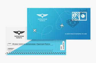 Купить подарочный сертификат на авиасимулятор Boeing 737 (Боинг) в Москве, ТЦ Арена Плаза, метро Динамо